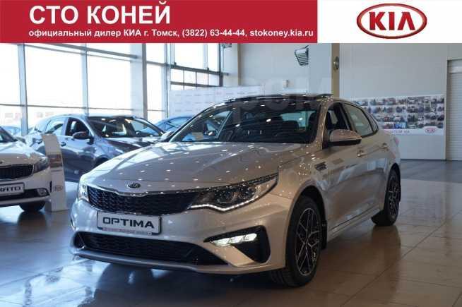 Kia Optima, 2018 год, 1 674 900 руб.