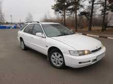 Белогорск Accord 1997