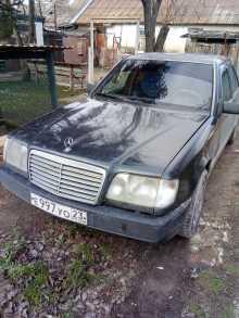 Анапа E-Class 1992