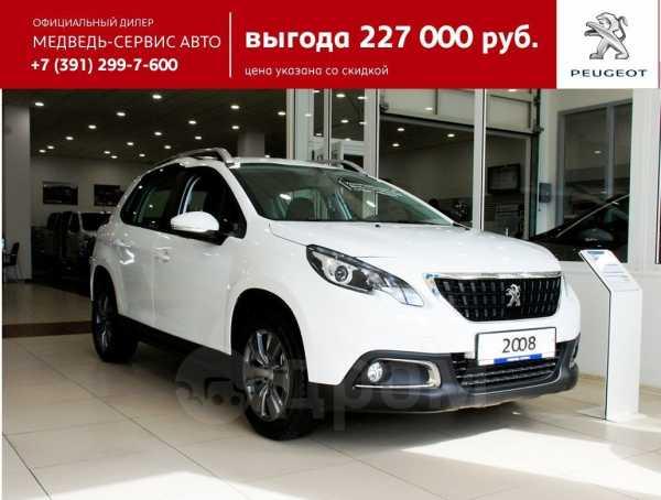 Peugeot 2008, 2018 год, 1 284 283 руб.