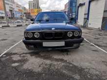 Новосибирск 5-Series 1991