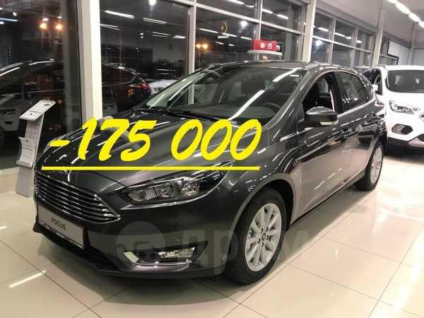 Ford Focus, 2018 год, 1 224 500 руб.