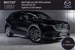 Новосибирск CX-9 2018