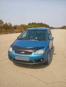 Шимановск C-MAX 2006