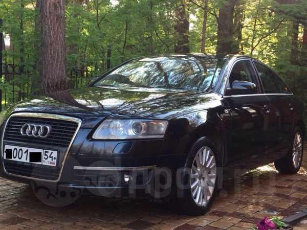 Audi A6, 2008 год, 625 000 руб.