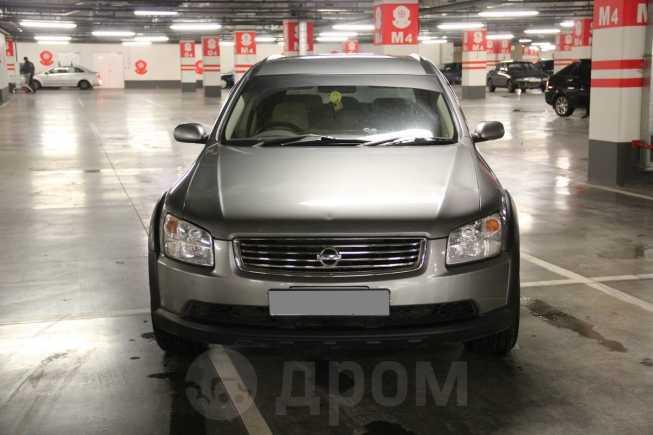 Nissan Stagea, 2004 год, 600 000 руб.