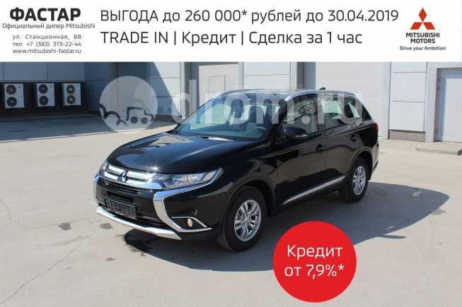 Mitsubishi Outlander, 2018 год, 1 594 000 руб.