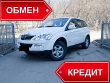 Новосибирск Kyron 2014