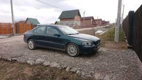Кемерово S60 2003