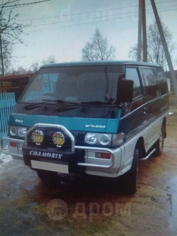 Mitsubishi Delica, 1991 год, 325 000 руб.
