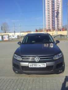 Екатеринбург Touareg 2011