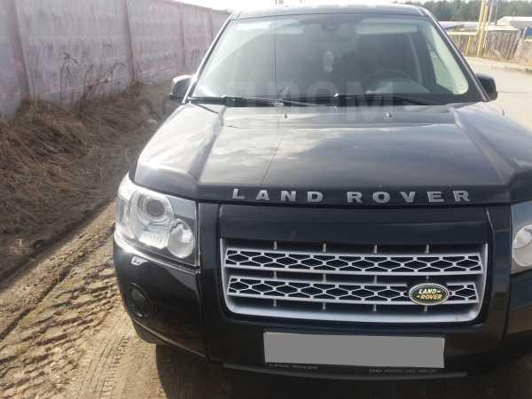 Land Rover Freelander, 2010 год, 800 000 руб.