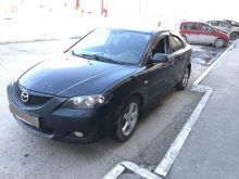 Ростов-на-Дону Mazda3 2004