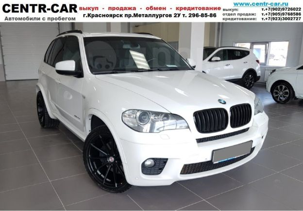 BMW X5, 2011 год, 1 650 000 руб.