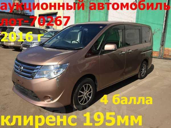 Nissan Serena, 2016 год, 1 199 000 руб.