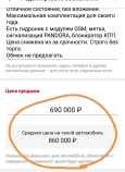 Kia Sorento, 2010 год, 850 000 руб.