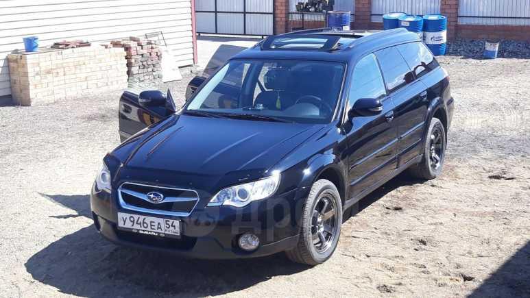 Subaru Outback, 2006 год, 740 000 руб.