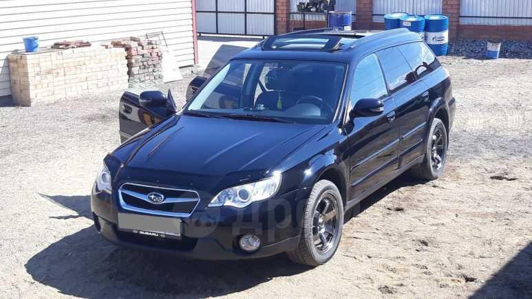 Subaru Outback, 2006 год, 690 000 руб.