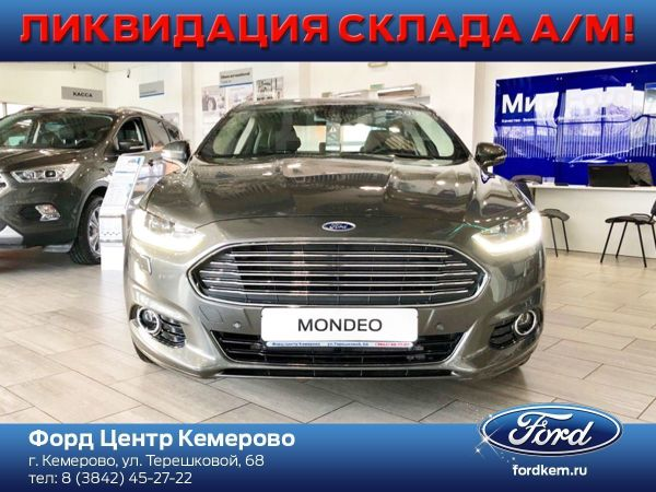 Ford Mondeo, 2018 год, 1 849 000 руб.