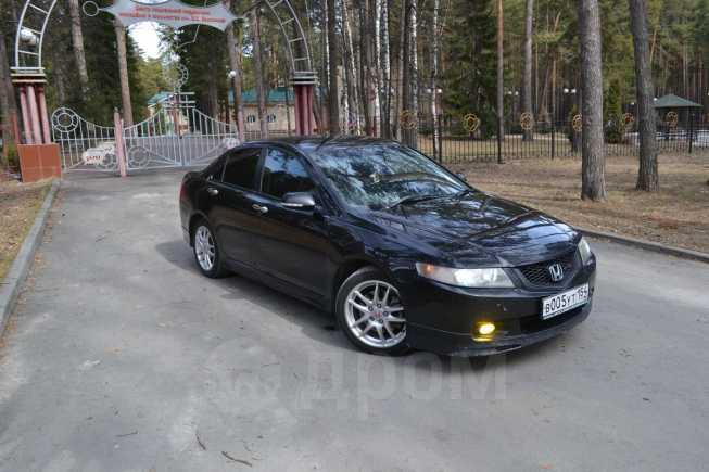 Honda Accord, 2003 год, 490 000 руб.