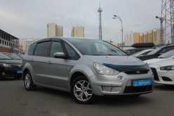 Челябинск S-MAX 2006