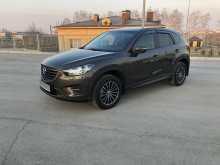 Омск CX-5 2016