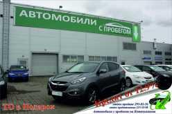 Hyundai ix35, 2014 г., Красноярск