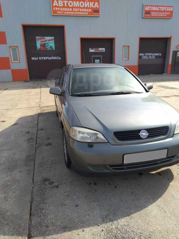 Chevrolet Viva, 2005 год, 226 000 руб.