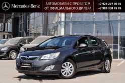 Новосибирск Astra 2011