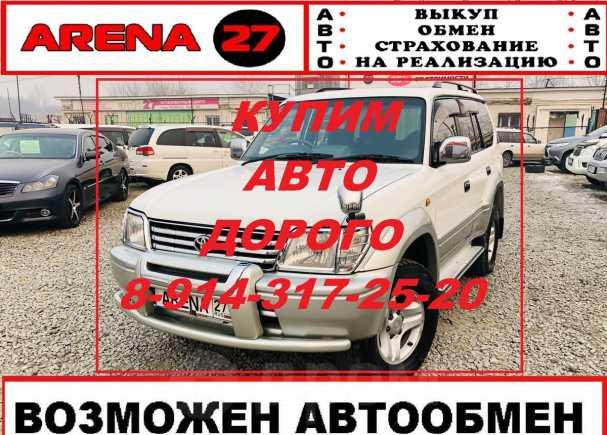 Toyota Land Cruiser Prado, 1998 год, 778 000 руб.