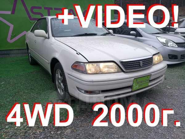 Toyota Mark II, 1998 год, 229 000 руб.