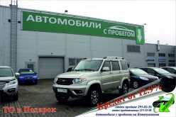 Красноярск Патриот 2015
