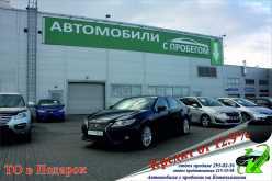 Красноярск ES350 2012