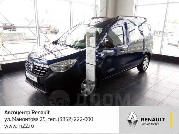 Renault Dokker, 2018 год, 932 960 руб.