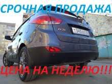 Hyundai ix35, 2014 г., Барнаул
