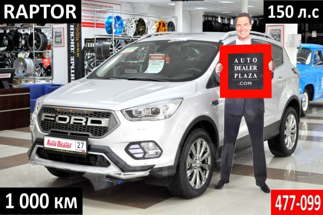 Ford Kuga, 2018 год, 1 899 000 руб.