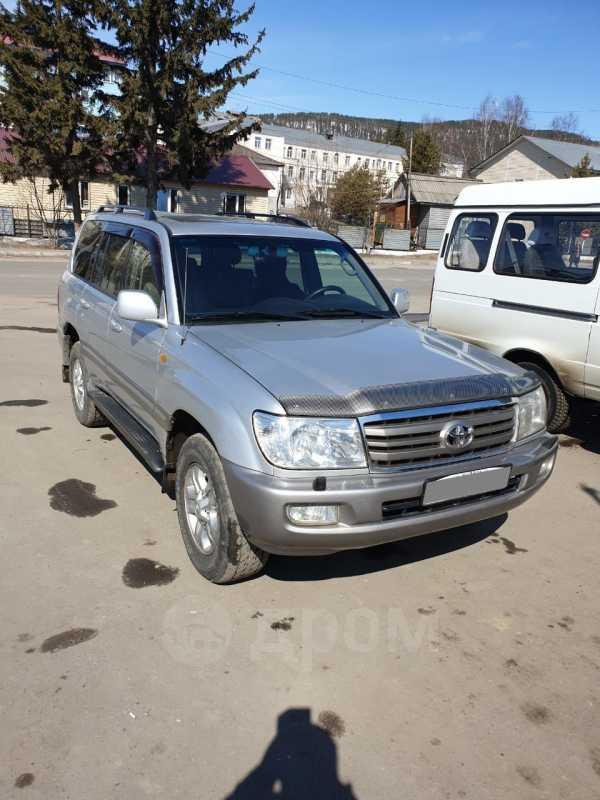 Toyota Land Cruiser, 2005 год, 1 650 000 руб.