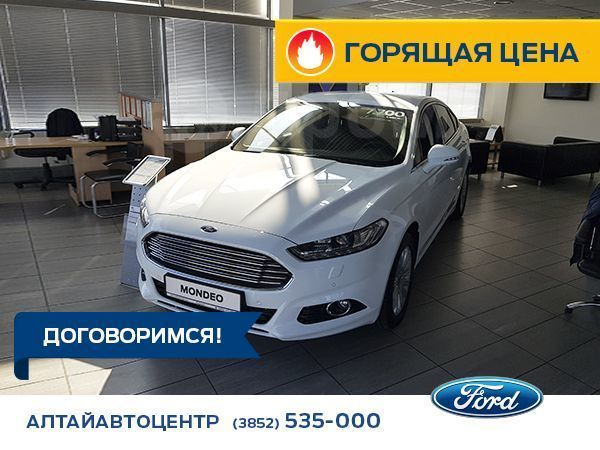Ford Mondeo, 2018 год, 1 850 000 руб.