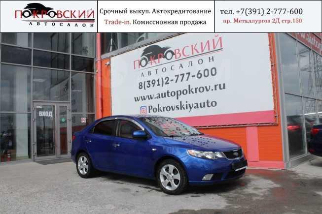 Kia Forte, 2009 год, 489 000 руб.