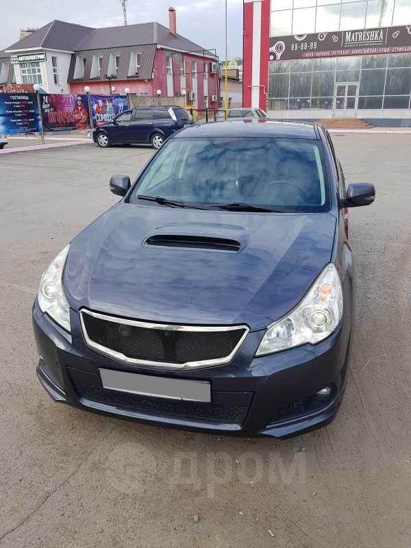 Subaru Legacy, 2010 год, 700 000 руб.
