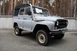 Екатеринбург 3151 2001