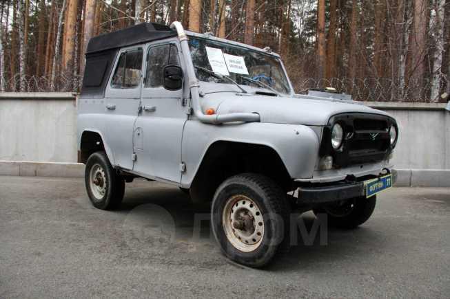 УАЗ 3151, 2001 год, 135 000 руб.