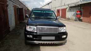 Брянск Land Cruiser 2006