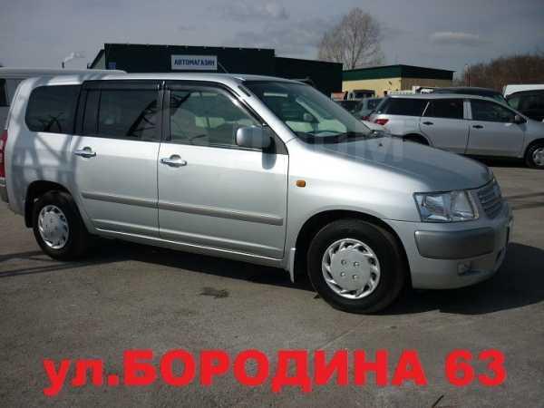 Toyota Succeed, 2014 год, 650 000 руб.