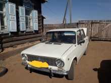 Улан-Удэ 2101 1973