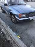 Opel Rekord, 1981 год, 45 000 руб.