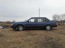 Иркутск 940 1991
