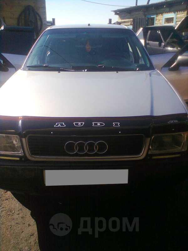 Audi 80, 1994 год, 200 000 руб.