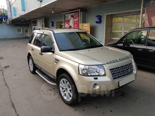 Land Rover Freelander, 2008 год, 800 000 руб.