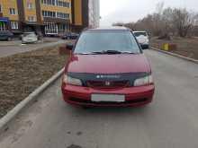Барнаул Odyssey 1996